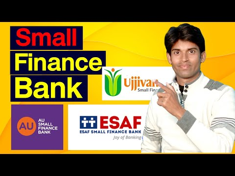 What Is Small Finance Bank ? Finance Bank Kaise Khole