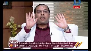 صباح دريم  رئيس جامعة يتقاضى مليون جنيه شهرياً من الصناديق الخاصة ..
