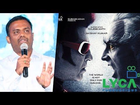 """Lyca has stopped producing films due to Entertainment Tax""- Raju Mahalingam | TN 196"