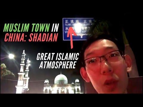Muslim Town In China - Shadian: Great Islamic Atmosphere