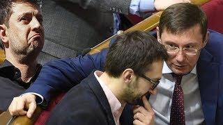 Криминальная история связывающая Януковича, Пола Монофорта, партию регионов и генпрокурора Луценко..