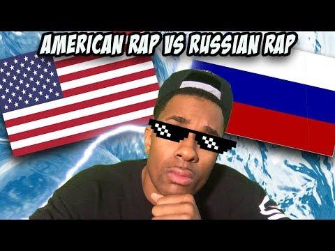 AMERICAN RAP VS RUSSIAN RAP Reaction