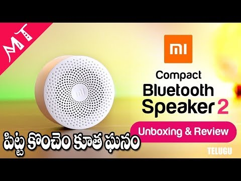 xiaomi-mi-bluetooth-speaker-2-unboxing-and-review