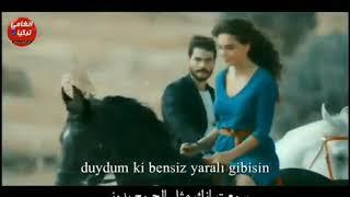 اغاني تركي مترجمة  سمعت انك مثل الجرح بدوني💔🌹 Türkçe müzik Duydum ki bensiz yaralı gibisin😥😥