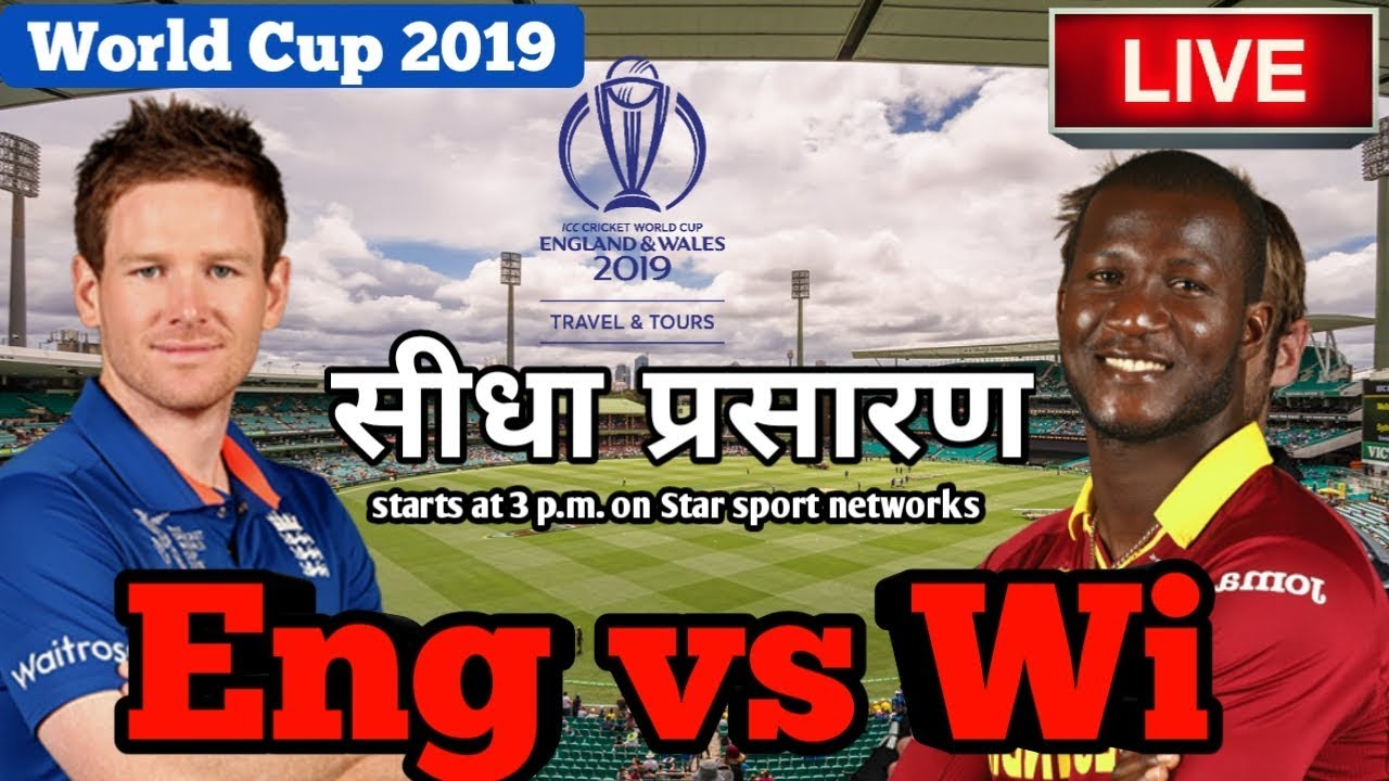 LIVE - ICC World Cup 2019 Live Score, England vs West Indies Live Cricket  match highlights today