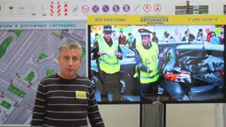 Изменения в ОСАГО (новая программа обучения водителей Центральной автошколы Москвы)