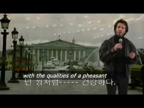 Flight of the Conchords Korean Karaoke