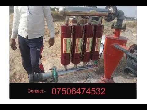 Farmers Feedback// Shree Sudarshan // Electro Magnetic Water Conditioner // Krishi Jagran