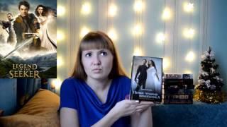 BookReview: Книгоитоги 2013. Часть 2