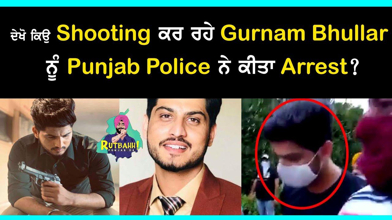Dekho, Gurnam Bhullar Nu Shooting Dorahan Kyu Lita Gaya Hirasat Vich ? | Rutbahh Punjab Da