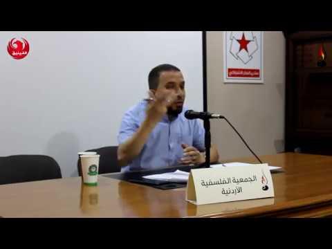 الخلدونية الجديدة - د. أحمد العجارمة  - 10:52-2019 / 7 / 6