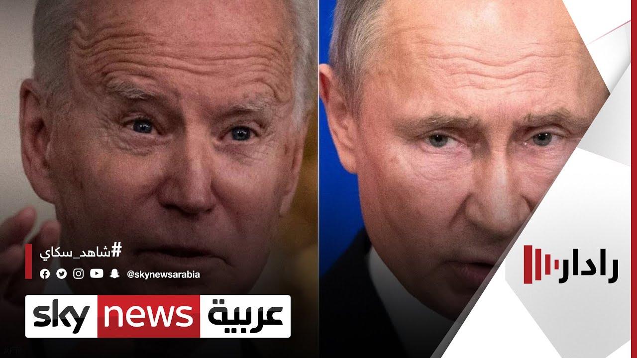 الكرملين: نرفض سياسة العقوبات الأميركية | #رادار  - نشر قبل 7 ساعة
