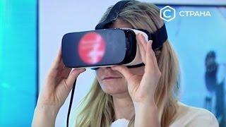 VR-консорциум | Технологии | Телеканал