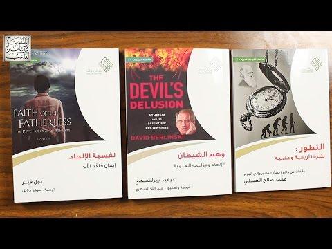 تحميل لعبة microvolts العربية