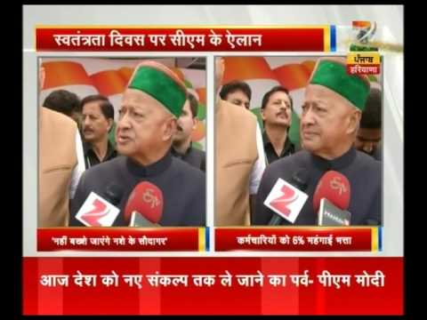 Himachal CM Virbhadra Singh: Zero tolerance for drugs