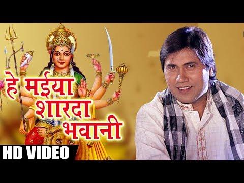 Vijaylal Yadav ने गाया ऐसा देवी गीत बन्दना की पूरी पब्लिक मन्त्र मुग्ध हो गयी - Hd Bhojpuri Video