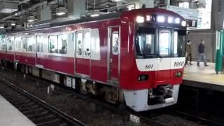 京急新1000形1800番台1801編成 上大岡駅発車