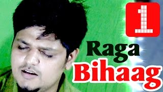 Raag Bihag | Introduction Lesson #1 | Learn Free Indian Classical Music | Hindustani Vocal
