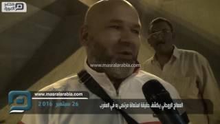 مصر العربية | المعالج الروحاني يكشف حقيقة استعانة مرتضى به في المغرب