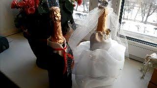 Свадебное шампанское Жених и Невеста от Аюны