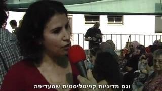 תעסוקת נשים ערביות בישראל