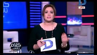 بالفيديو.. إعلامي سعودي: «لولا يقظة الأمن لحدثت مجزرة بشرية»
