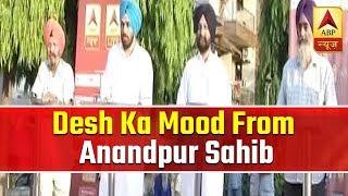 Desh Ka Mood From Anandpur Sahib | Kaun Banega Pradhanmantri |…