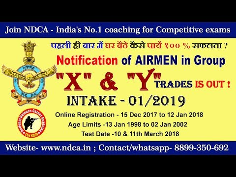 Notification of Group X & Y -2018  is out