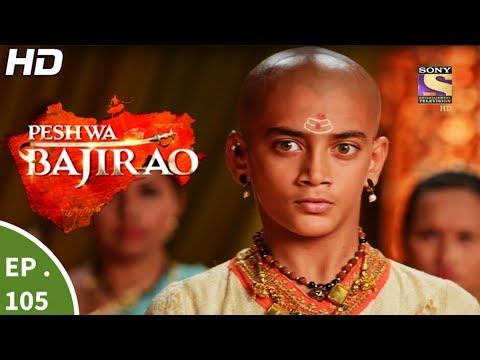 Peshwa Bajirao - पेशवा बाजीराव - Ep 105 - 16th Jun, 2017