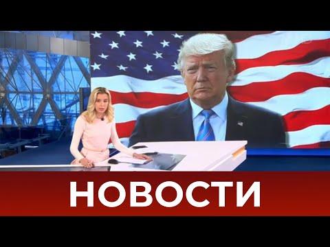 Выпуск новостей в 10:00 от 03.10.2020