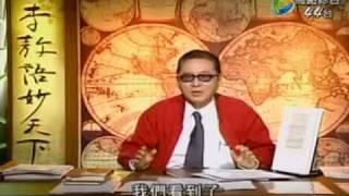 中國外蒙古獨立歷史真相(下)
