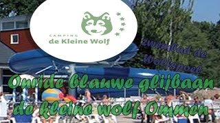 Onslide blauwe glijbaan De Kleine Wolf, zwembad de Wolfspoel, Ommen