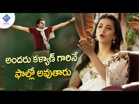 Thumbnail: Many People are following Pawan Kalyan Style says Shruthi Hassan | Filmylooks