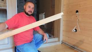 як зробити кут на дерев'яному плінтусі