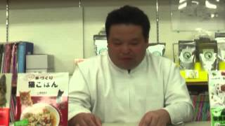 獣医師の須﨑先生が次の質問にお答えします。 □知りたいことはなんです...