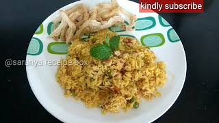 Lunch box recipe made easy and quick/tomato peas pulao recipe