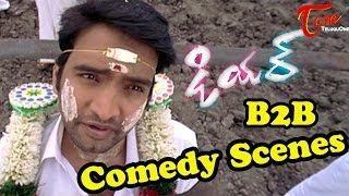Dear Movie Comedy Scenes | Back to Back | | Bharath |  Rima Kallinga l Santhanam