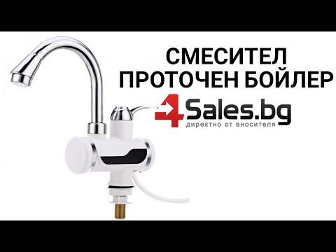 Смесител за вода с нагревател за мигновено загряване 3000W TV69 22