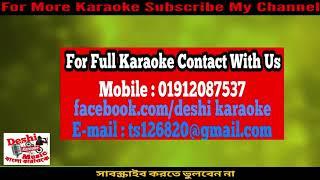 Ke Prothom Kache Eseche Srikanto Bangla Karaoke Deshi Karaoke