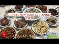 China Trip - Chinese New Year's Eve Dinner, authentic Sichuan food 回国过年, 正宗家乡川菜, 年夜饭