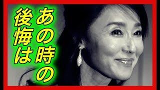 チャンネル登録お願いいたしますm(__)m☆ http://bit.ly/2wQ6LNf 【結婚...