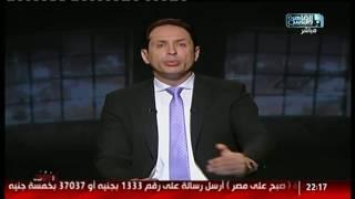 أحمد سالم: مصر كبيرة أوى يا قطر!