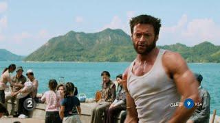 لاتفوتوا مشاهدة The Wolverine الاثنين 11/12/2017 على MBC2