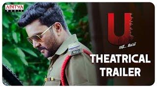 U Movie Theatrical Trailer || U Telugu Movie || Kovera, Himanshi Katragadda || Satya Mahaveer
