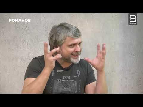 РУССКАЯ МЕЧТА, ПАШИНЯН И НАВАЛЬНЫЙ. Интервью для армянского канала