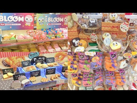 Huge Squishy Find In Kiddyland (Osaka) - Cafe De N, i-Bloom, Disney, Sanrio & Moni Moni Animals