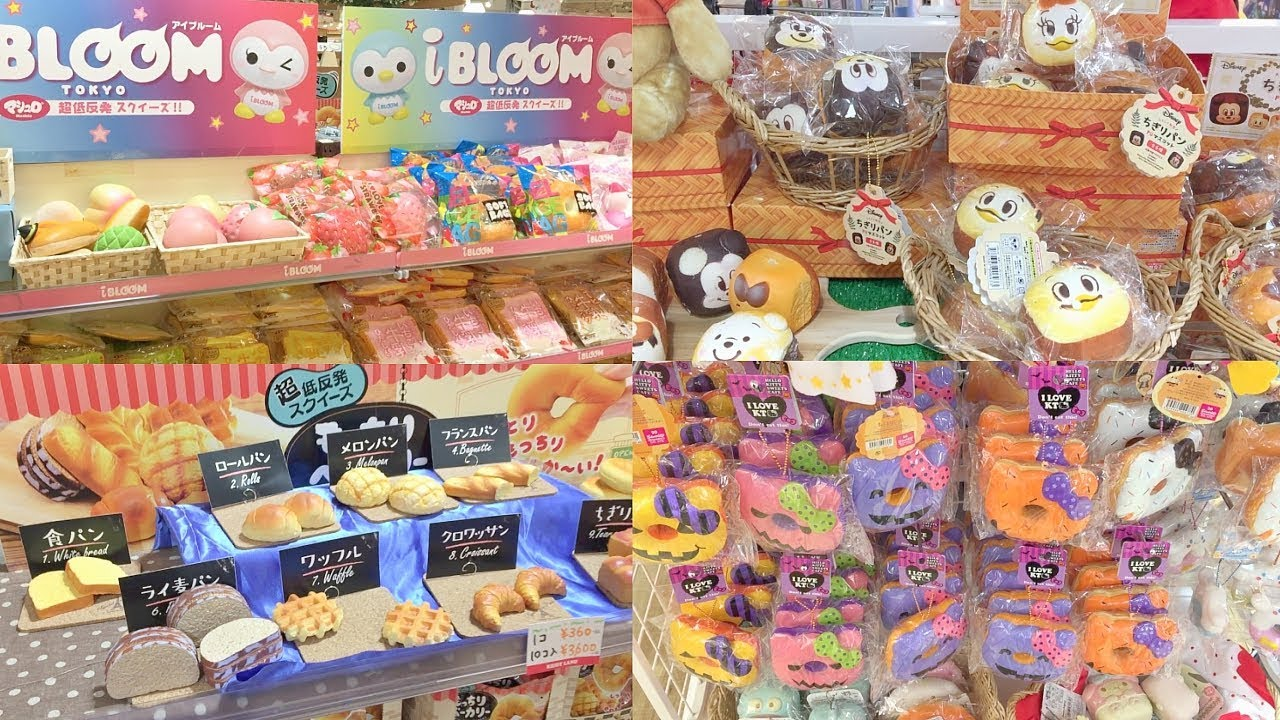 Squishy Muffinz Merch : Huge Squishy Find In Kiddyland (Osaka) - Cafe De N, i-Bloom, Disney, Sanrio & Moni Moni Animals ...