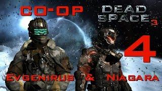 Dead Space 3 co- op Evgenirus&Niagara {part 4}