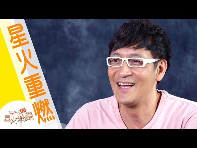 【生命故事】劉港源《音樂夢飛翔》星火重燃 93