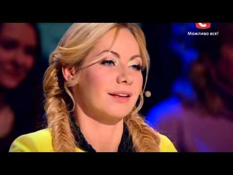 Видео: В Украине есть таланты 7 сезон выпуск 4 2015 03 28